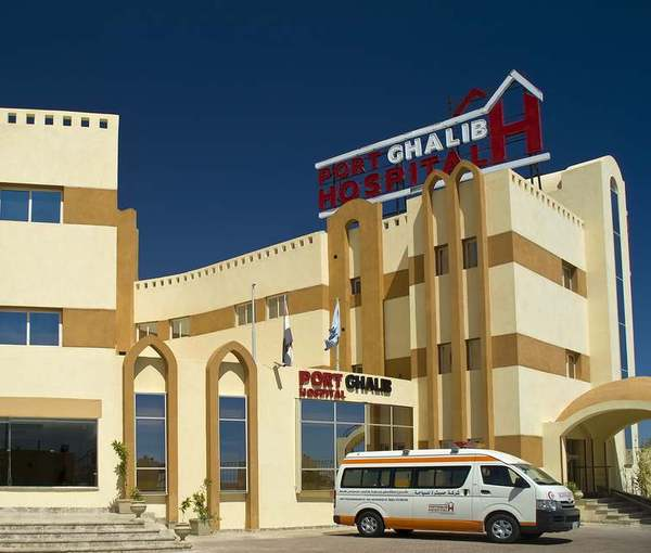 Port Ghalib Hospital